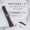 2021-10-06 00:20:14 by ★yu_ka☆さん