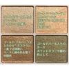 2021-10-16 01:55:40 by ★yu_ka☆さん