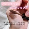 ヘビーローテーション / カラーリングアイブロウ(by かめさんpinkさん)