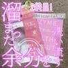 2021-10-13 20:19:04 by ありあいちゃんさん