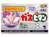 2015-04-05 16:58:14 by ビビハニムさん