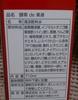 2014-04-09 11:53:28 by mannmannmaさん