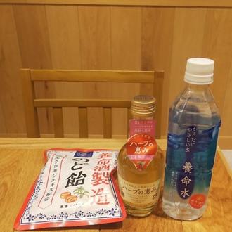 養命酒製造 / のど飴 国産クロモジエキス配合(by mannmannmaさん)