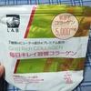 MKF / 毎日キレイ習慣コラーゲン(by mannmannmaさん)