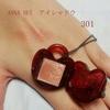 2014-11-10 04:20:44 by シロミ☆さん