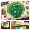 IMG_4439.JPG by プー★エミさん
