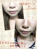 se3 by *ロミたん*さん