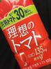 2015-10-05 17:25:11 by ☆★み-チャン★☆さん