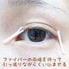 F8085E76-5942-4DE0-B… by ぁんりささん