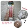 19-03-18-14-37-11-448_deco.jpg by ななはぴさん