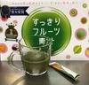 58899004-1DF6-4A58-8… by kanamanaさん