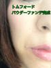 2013-09-07 22:20:07 by つばさたんママさん
