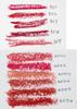 ルージュルージュの色比較