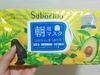 2016-08-19 00:45:21 by ♪まーみ♪さん