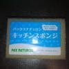 KIMG0993.JPG by RAURAさん