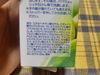2018-11-03 23:04:15 by しかまさん