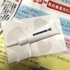 1CF6126B-22A9-4897-B… by 史乃さん