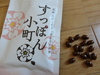 2011-04-29 12:28:35 by こまめまめちゃんさん