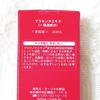 2019-07-16 23:12:00 by nononono1013さん