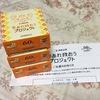 IMG_8223.JPG by mihoNさん