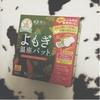 2014-04-08 00:52:02 by nana*oさん