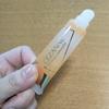 20-05-11-08-57-48-097_deco.jpg by のむむさん