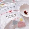 健康の杜 / ぷるセラ(by sweet_kittenさん)