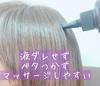 C0DDE009-9184-47C7-B… by ☆ティアラ姫☆さん