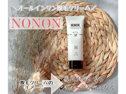 8FFB482E-1A2D-4FD6-B853-945711D81DED.jpeg by ☆ティアラ姫☆さん