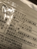 IMG_2796.JPG by i-bunnyさん