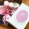 麗凍化粧品 / 薔薇はちみつ石鹸(by yuekawaさん)