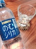 2021-03-17 23:18:56 by nibosiさん
