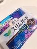 2021-05-10 21:31:35 by nibosiさん
