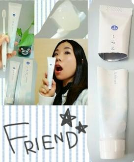 歯磨き粉 の画像