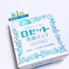 ロゼット / ロゼット 洗顔パスタ 荒性肌(by にゃんころ。さん)