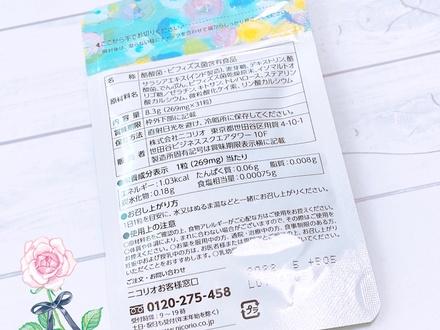 2021-05-13 18:06:57 by にゃんころ。さん