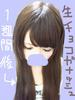 2010-12-29 23:47:54 by めるふさん