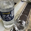 A897C967-CB0B-431A-B… by masako13さん