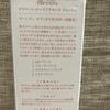 2AFCFDC3-10D0-416A-A7E1-496942EC38E7.jpeg
