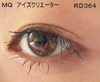 2011-12-06 17:33:19 by にゅーにさん