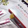 2020-08-01 09:57:27 by ひぃちゃん(*・ω・*)さん