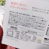 2020-08-01 09:57:28 by ひぃちゃん(*・ω・*)さん