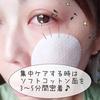 2021-06-06 22:36:40 by ひぃちゃん(*・ω・*)さん