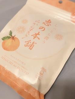 恵の本舗 / フルーツマスク みかん (しっとり)(by 38kaaさん)
