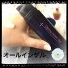 2012-09-28 16:05:09 by naotomo612さん
