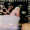 IMG_5828.JPG by amam♪さん