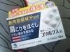 2011-05-11 14:08:32 by rintsu015さん