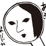 まりまり★☆さん