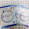 B7C9CC66-E3B6-4B14-8… by ayayaya24さん