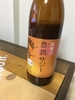 IMG_3674.JPG by sukeママさん